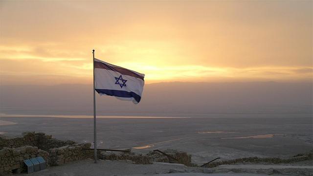 החזרי מס ישראל ראשית